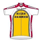 【公式】 弱虫ペダル 総北学園サイクルジャージ サイズ:XL