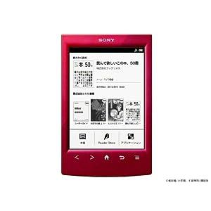 SONY 電子書籍リーダー Wi-Fiモデル Reader レッド PRS-T2/RC