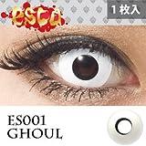 エスカ ホラーコンタクトレンズ グール Ghoul ES001(1枚入) 不気味なゾンビの白目 (度数:0.00(度なし))