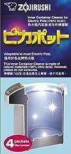 Zojirushi #CD-K03EJU Inner Container…