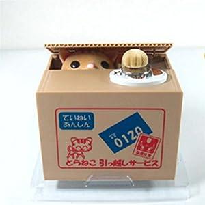 Cute Kids Stealing Coins Cents Penny Buck Saving Money Box Pot Case Piggy Bank Cat by foreveryang