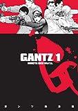 Hiroya Oku Gantz Volume 1