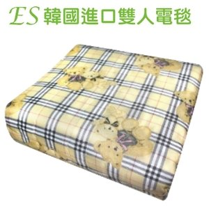 Electric Blanket Double Bed