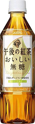 キリン 午後の紅茶 おいしい無糖 PET (500ml×24本)