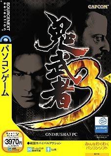 鬼武者 3 PC (説明扉付きスリムパッケージ版)