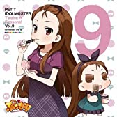 PETIT IDOLM@STER Twelve Seasons! Vol.9