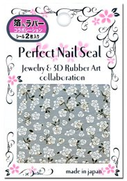 Perfect Nail Seal Jewelry&3D Rubber Art RHー8