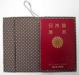 カダケス パスポートカバー ブラウン