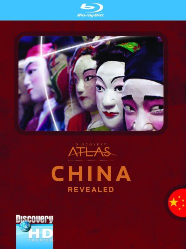 Атлас Дискавери: Китай / Discovery Atlas: China (2006) BDRip HQ-ViDEO