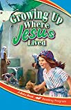 A Beka Book GROWING UP WHERE JESUS LIVED, Second Grade, 2i, Reading