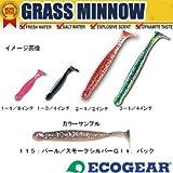 エコギア(ECOGER) グラスミノー L 115:パール/スモークシルバーGlt.バック 3-1/4インチ 2771