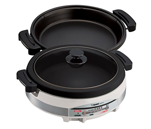 Zojirushi EP-RAC50 Gourmet d'Expert 1350-Watt Electric Skillet (Zojirushi Soup Pot compare prices)