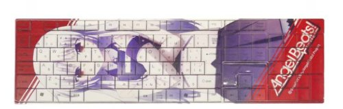 Angel Beats! キーボード