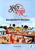 Khunti Korai: Bangladeshi Recipes