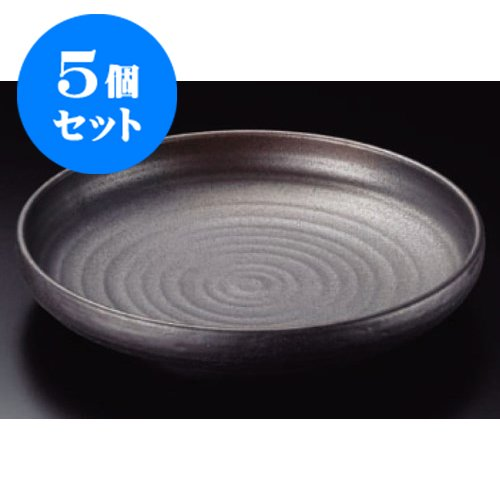 5 piece set large pot bizen style 10.0 off vertical Sheng Bowl [31 x 6 cm] Hotel food and beverage shop Japanese commercial