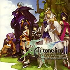 Ar Tonelico 2