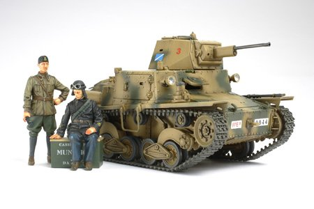 89783 1/35 Italian Light Tank L6/40 (Italeri)