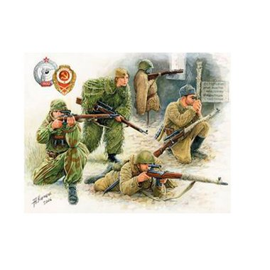 Buy Low Price Dragon Models 1/35 WWII Soviet Sniper (4), NT Figure (B000KIMNFC)
