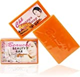 10 Pack Beauche Kojic Beauty Soap Bar 90 Grams