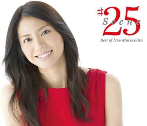 Scene25 ~Best of Nao Matsushita