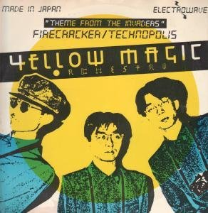 Computer Game / Yellow Magic (Vinyl 12 Inch Single)