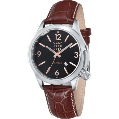 CCCP CP-7010-03 Mens Shchuka Black Brown Watch