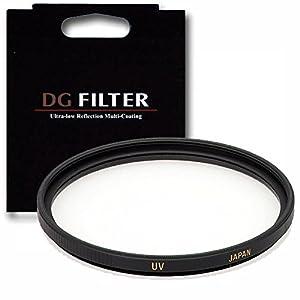 Sigma EX DG UV-Filter (86 mm, Mehrfachbeschichtung)