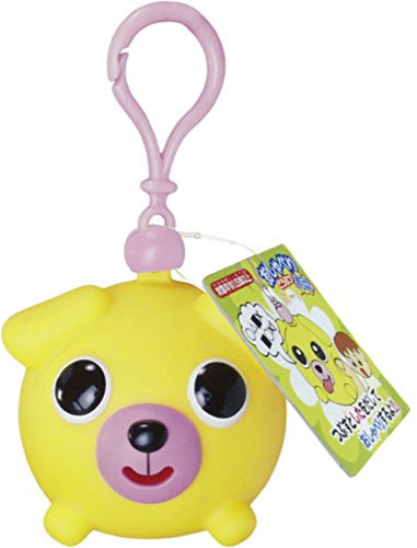 Oshaberi Doubutsu Talking Animal Ball ver. 2 (Dog)