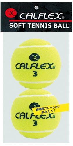 CALFLEX (carfrex) non-pressure tennis tennis ball 2 ball with LB-450