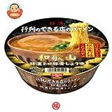 日清 行列のできる店のラーメン 和歌山 135g×12食