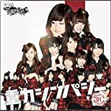 AKB48 重力シンパシー 一般発売Ver.CD+DVD