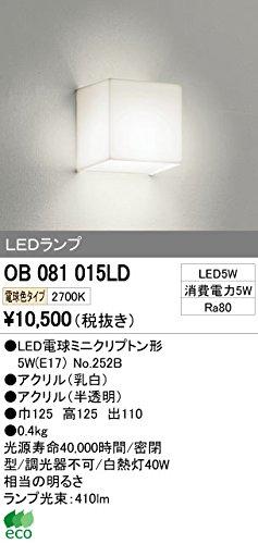 ODELIC(オーデリック) 【工事必要】 LEDブラケットライト照明器具 OB081015LD