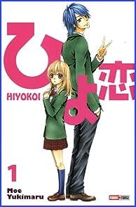 Hiyokoi Vol.1