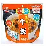 Amazon.co.jpサタケ マジックライス 保存食 牛飯 100g