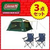 コールマン[Coleman]テント&チェア3点セット キャンプ・アウトドア用品