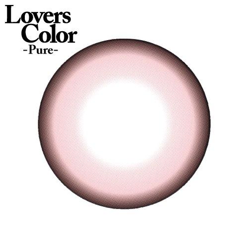 小森純×度ありカラコン Lovers ColorPureー ガーベラピンク PWR0.50 DIA 14.0