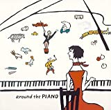 around the PIANO