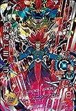 ドラゴンボールヒーローズ/HGD9-SEC 魔神ドミグラ UR