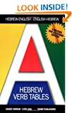 Hebrew Verb Tables: For Beginner and Advanced Students: Hebrew-English-Hebrew