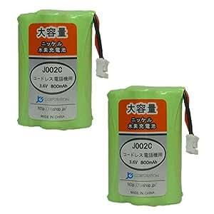 【JC】 2個セット Panasonic/パナソニック KX-FAN50 対応 互換充電池 【J002C】【容量増量】