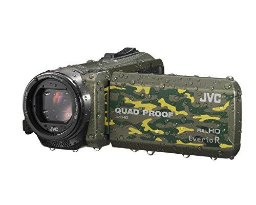 jvc-gz-r415beu-camescopes-classique-1080-pixels-zoom-optique-40-x-25-mpix