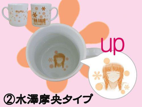 キミキス キス マグカップ (2)水澤摩央タイプ ソル・インターナショナル版