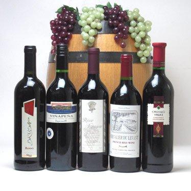 円高還元セール!高品質豪華ワインセット★高品質ワイン(赤5本)750ml×5本