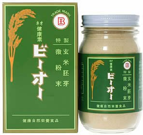京都栄養 ビーオー 160g