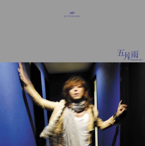 五月雨(初回生産限定盤C)(DVD付)