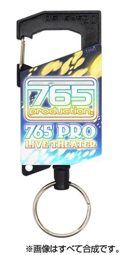 アイドルマスターミリオンライブ! 765PROライブシアター フルカラーリールキーホルダー