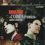 バイオハザード・コードベロニカ ― オリジナル・サウンドトラック