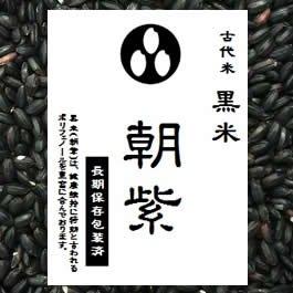 http://macaro-ni.jp/26855