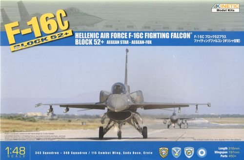 Kinetic 1:48 - Lockheed Martin F-16C Block 52 Hellenic (Greek) Air Force - KIN48028