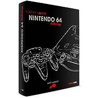 Matt Manents Nintendo 64 Anthology Hardcover Book